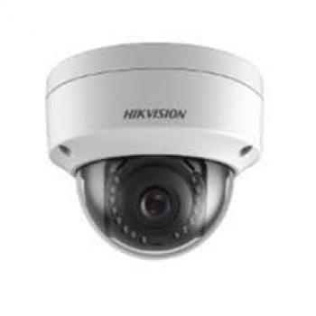 SH-IB207F-I CAMERA IP DOME 2 MP