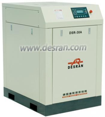 Crew compressor DSR-30A(30HP)