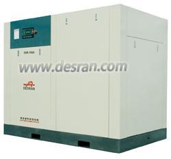 Crew compressor DSR-75A(75HP)