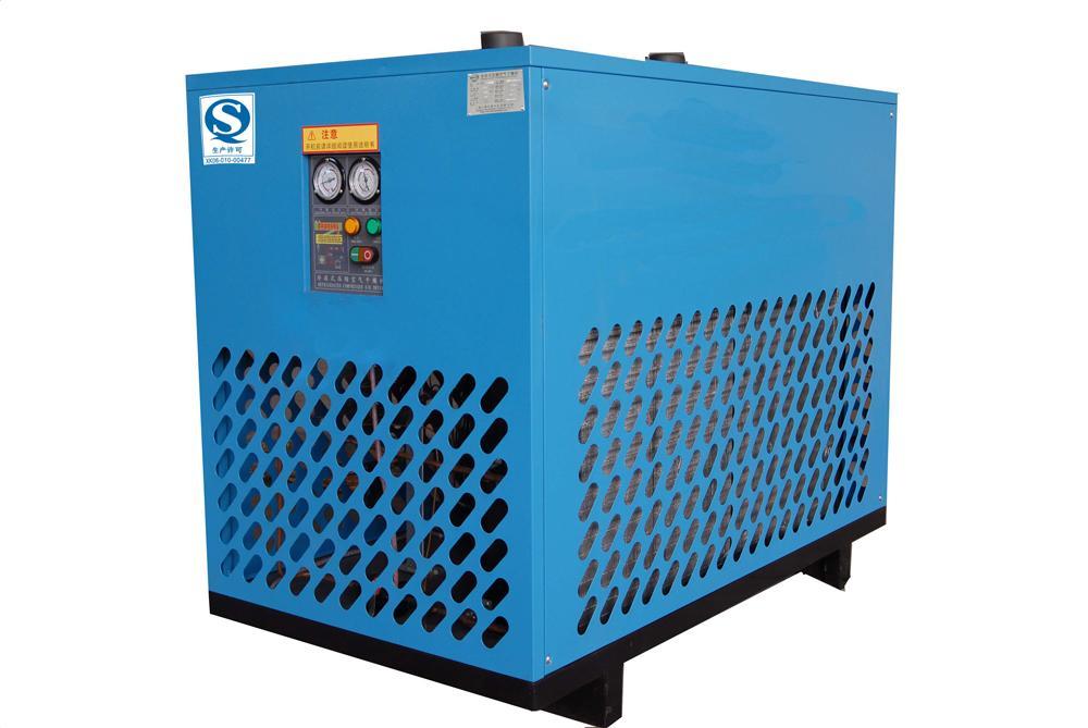 Dryer air DSR-75F
