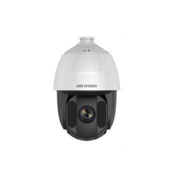 SH-2KS6226IF-AE 2MP 25× NETWORK IR SPEED DOME