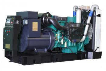 Máy phát điện Mitsubishi 15000kva